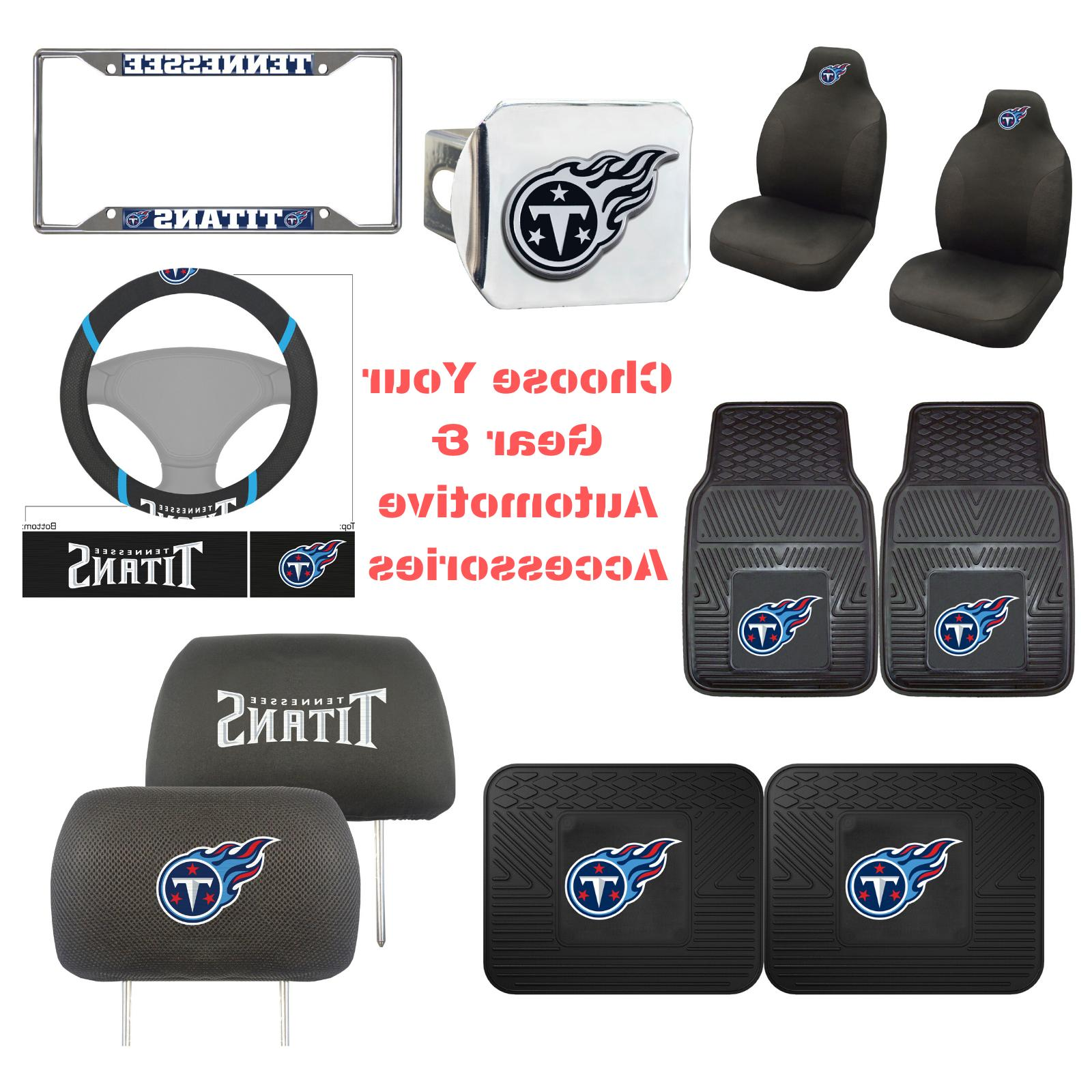 nfl tennessee titans choose your gear auto